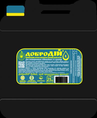 ОМД ДоброДІЙ®-Калій актив